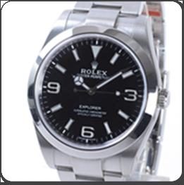 高価買取時計