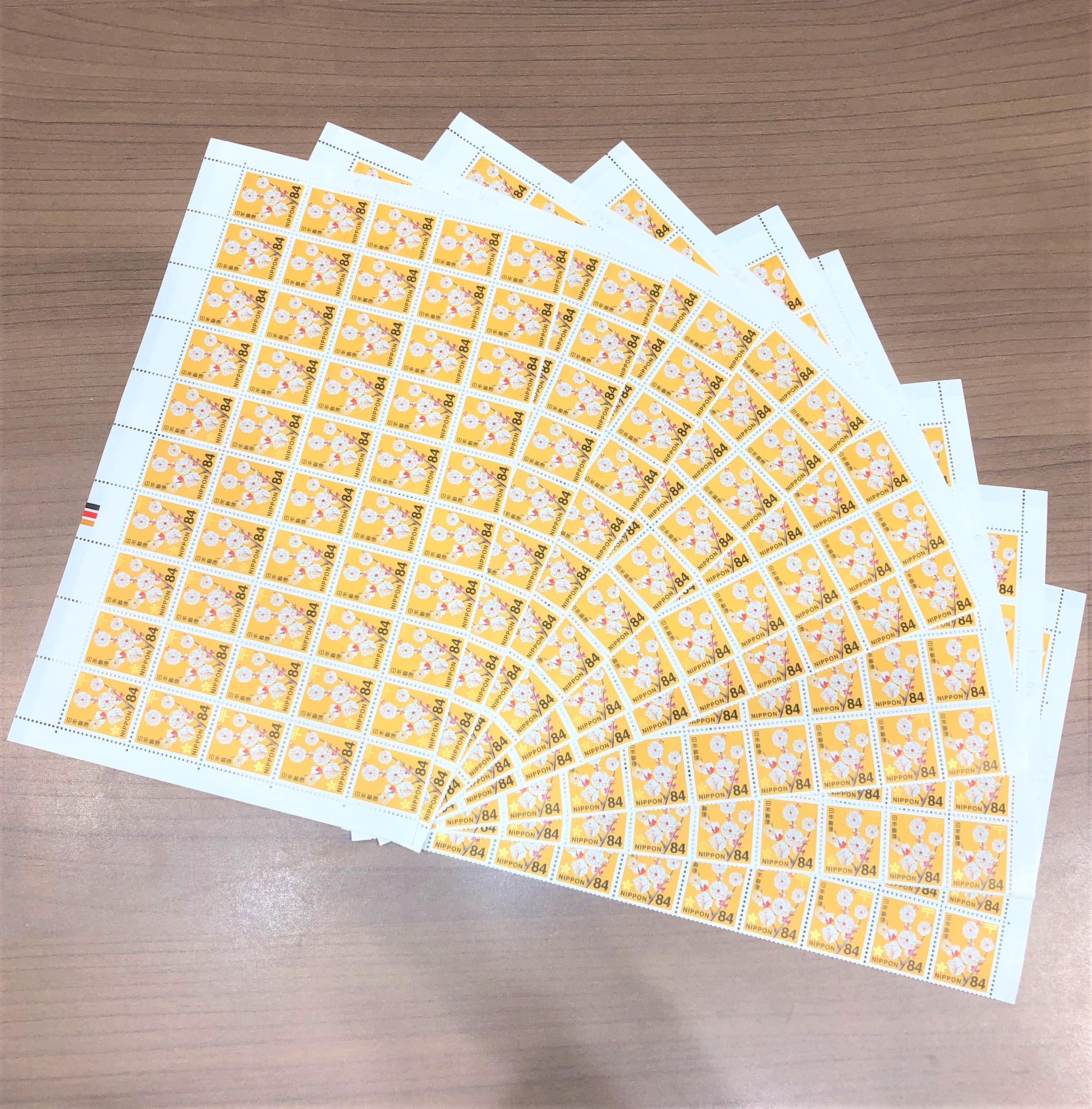 切手シート 84円