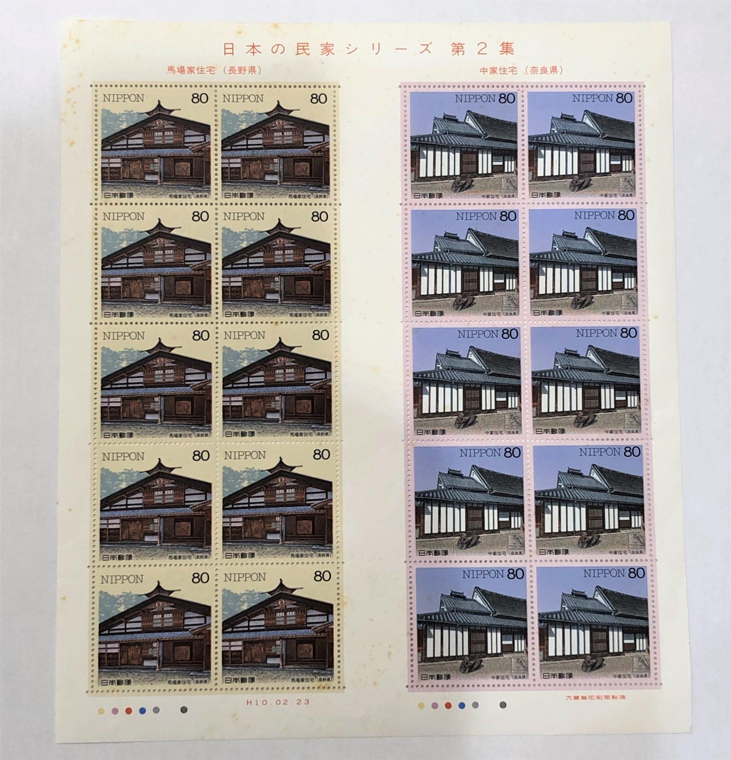 切手シート 80円×20
