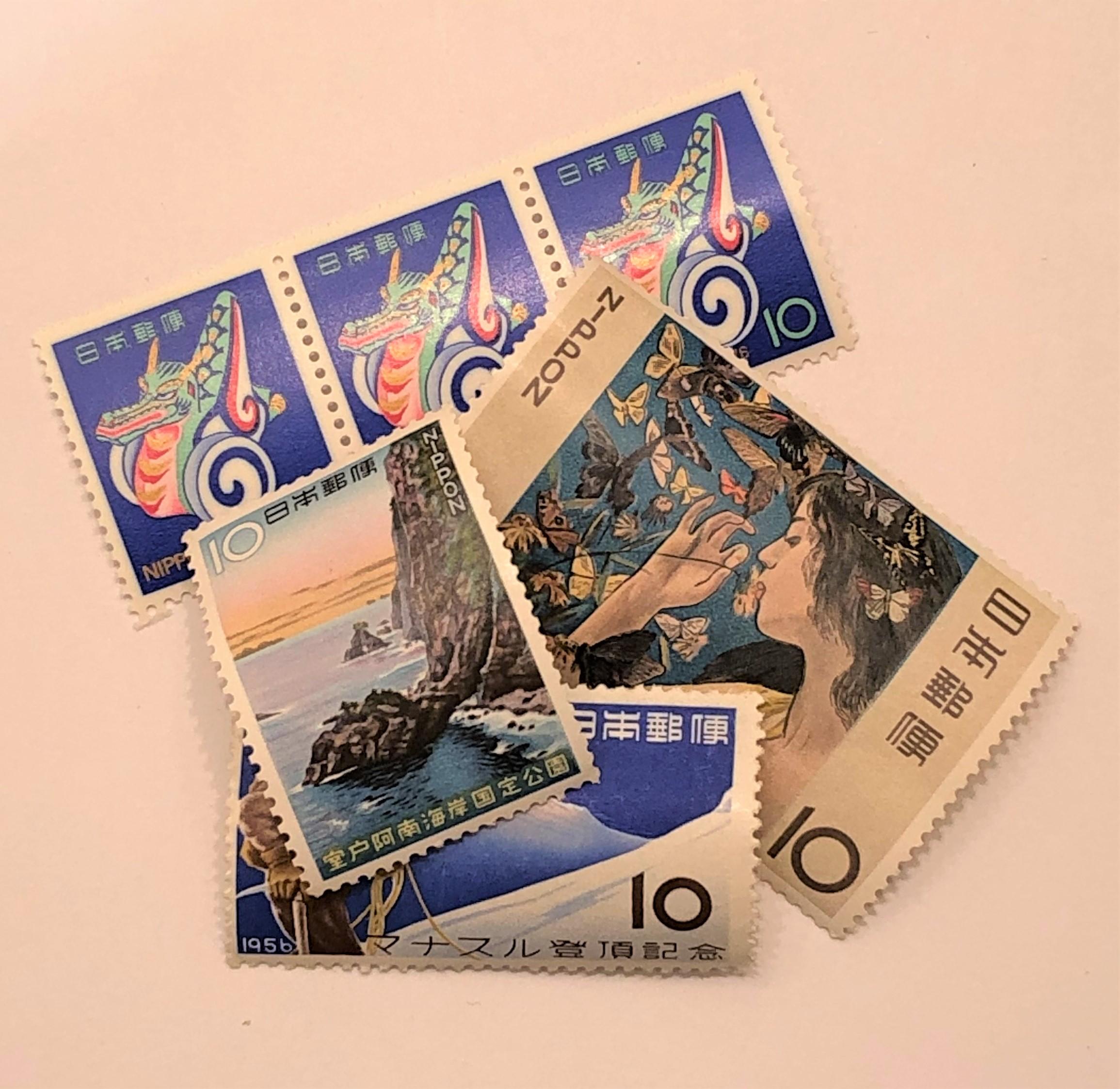 切手バラ 10円