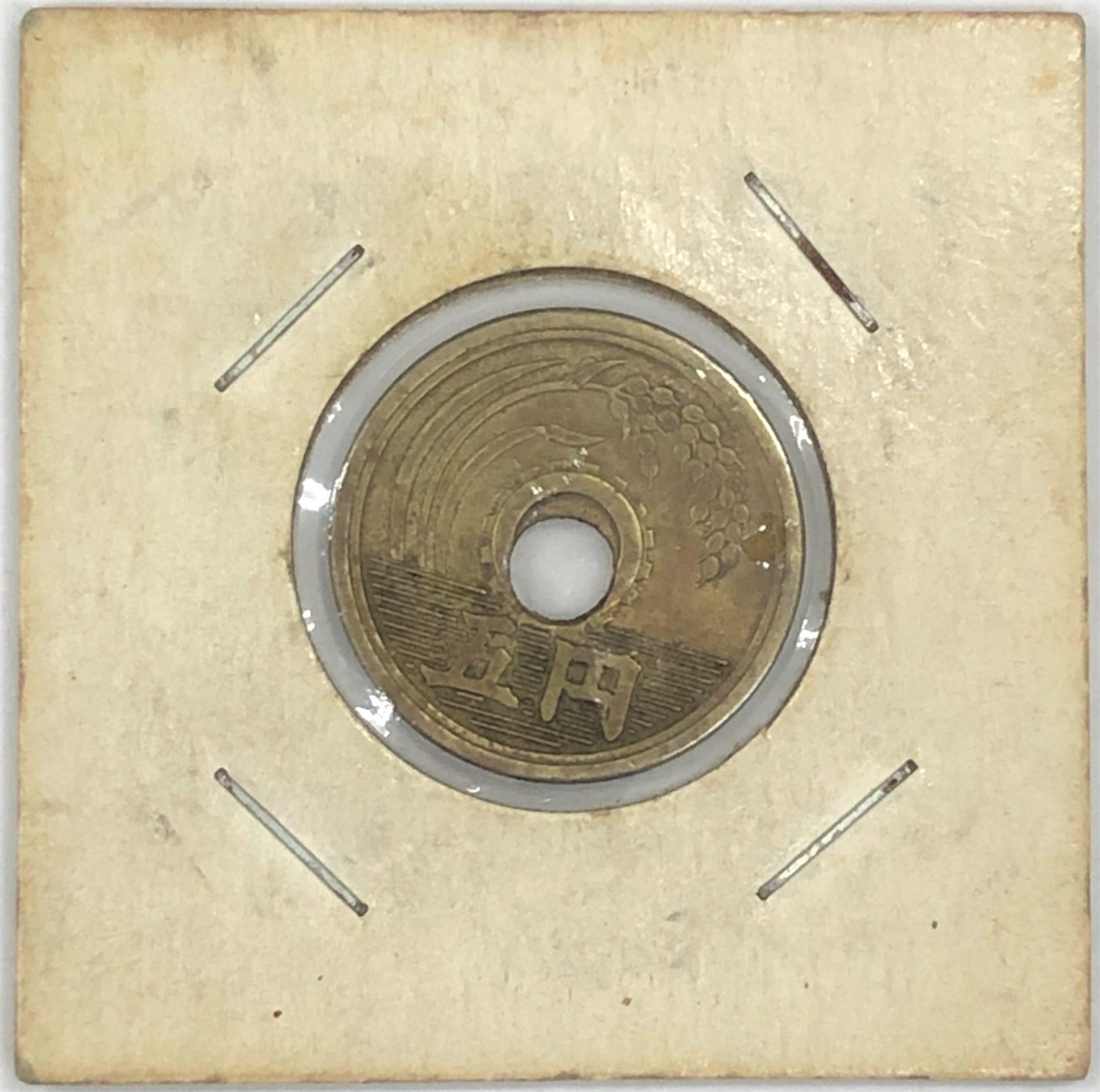 5円硬貨 昭和24年 エラーコイン 穴ズレ