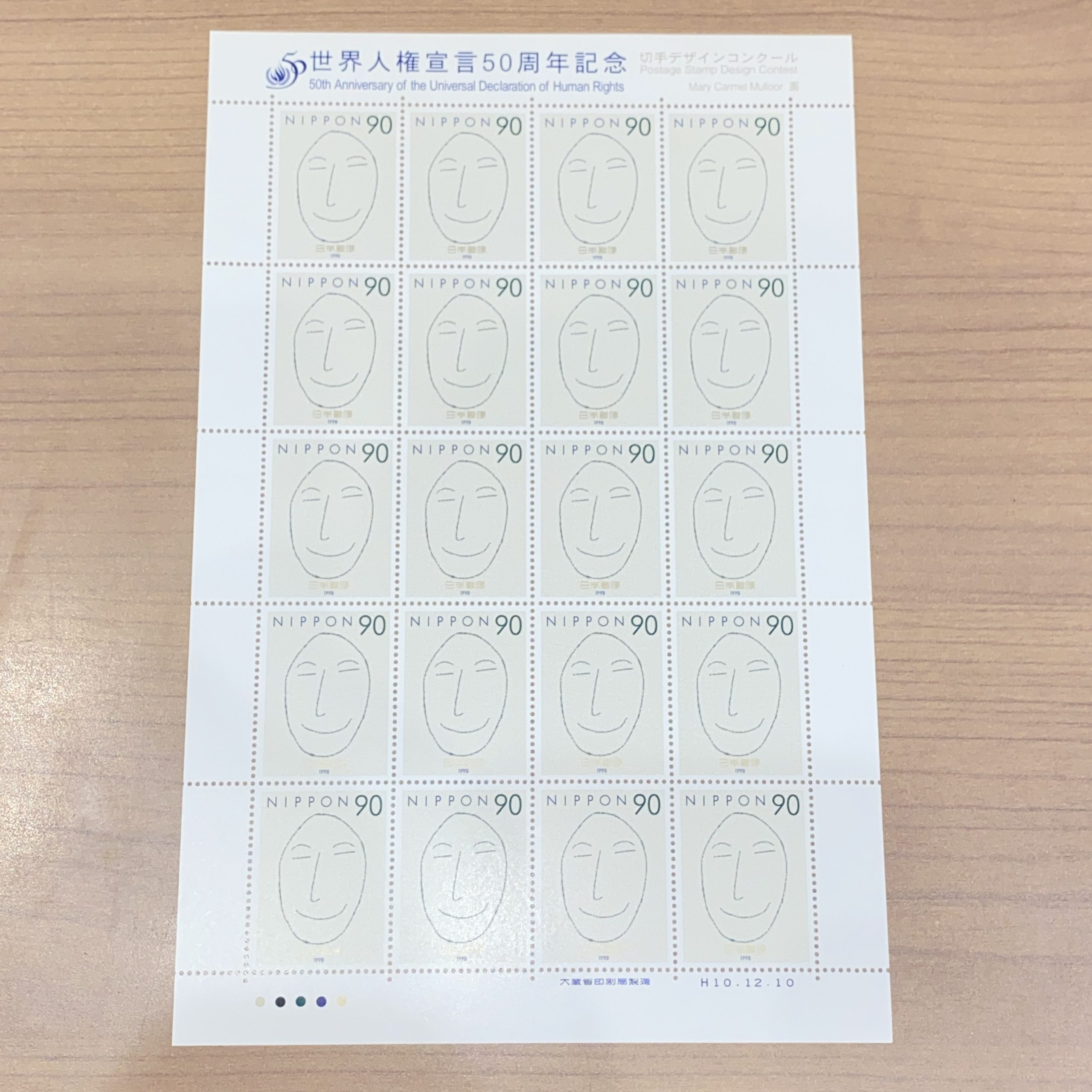 日本シート切手 90円×20面