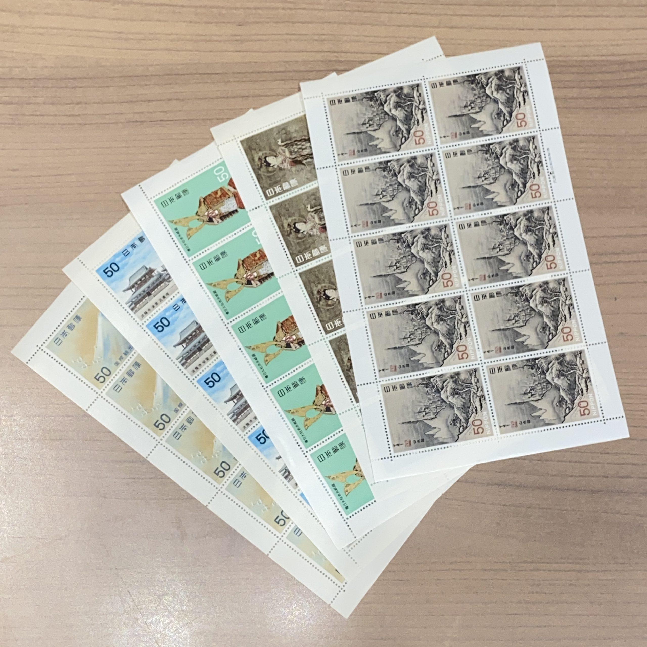 日本シート切手 50円×10面