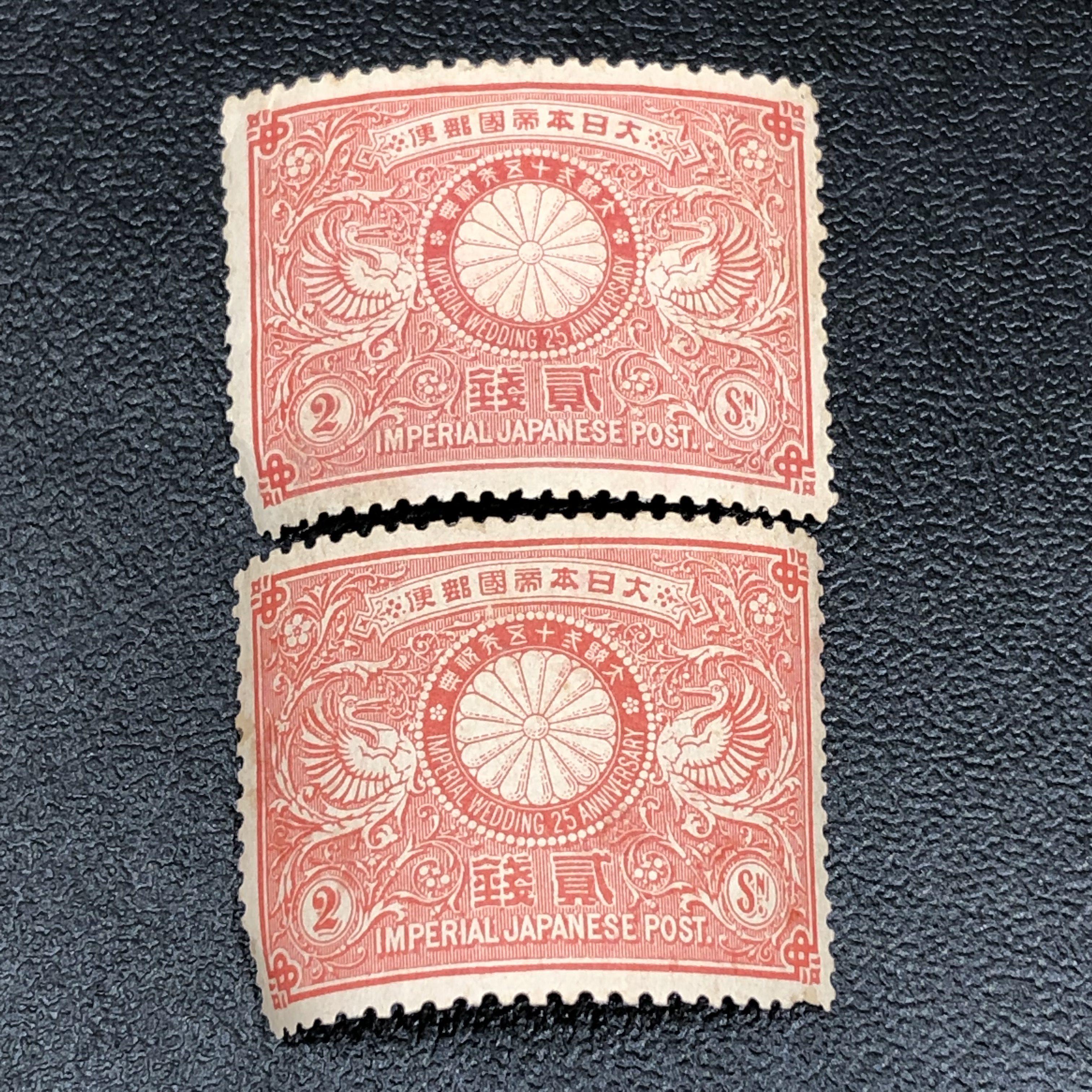 【日本切手】明治銀婚 1894年