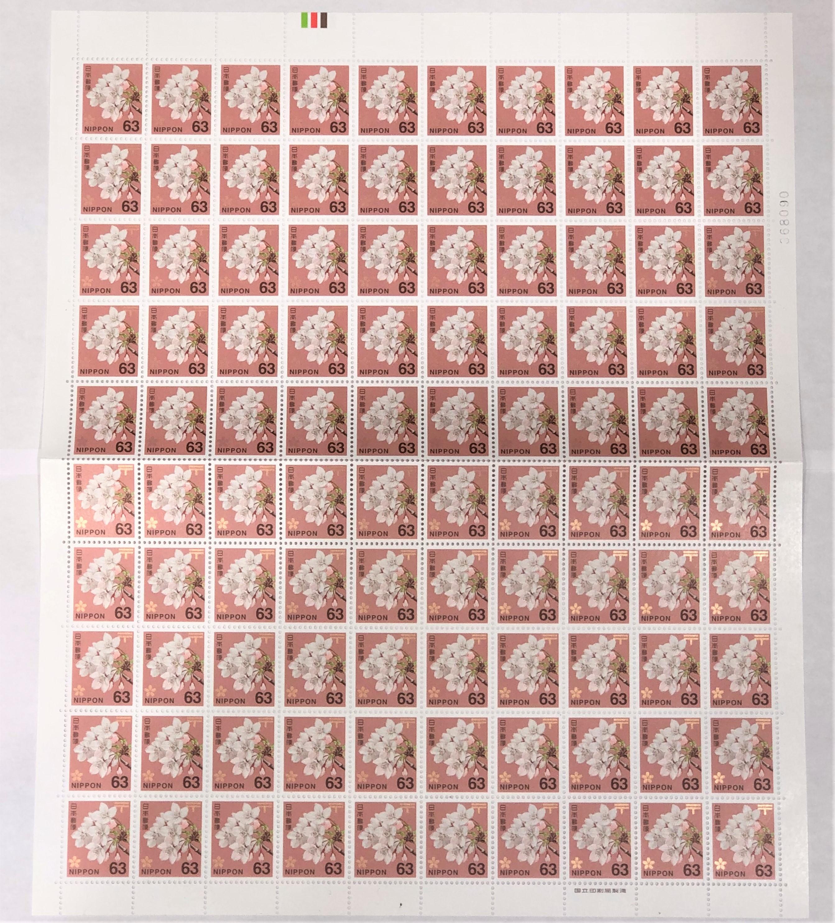 切手シート 63円×100枚