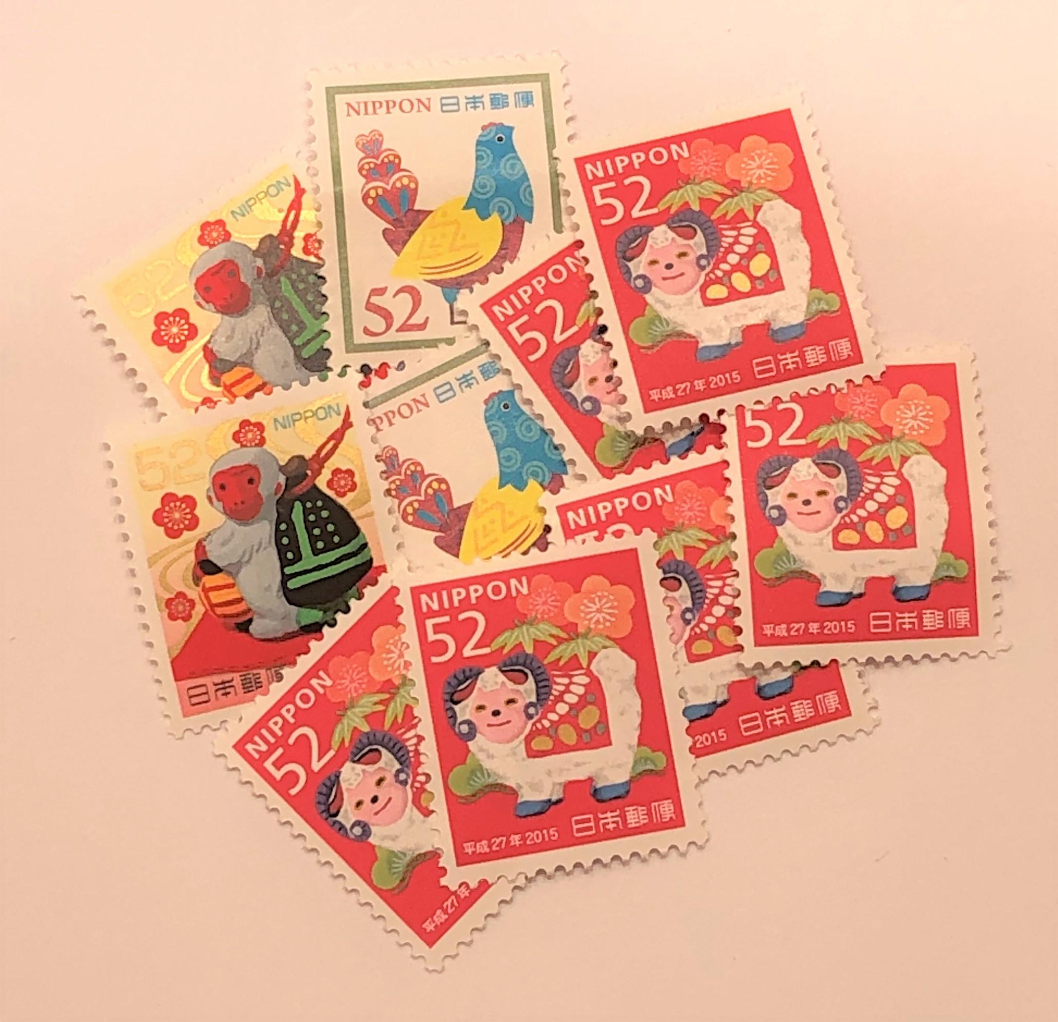 切手バラ 52円