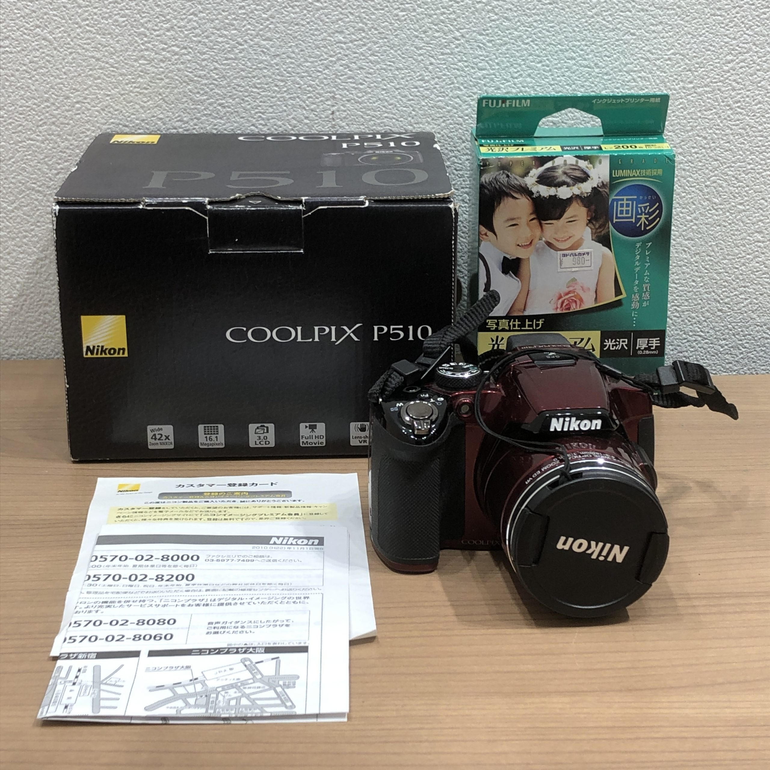 【Nikon/ニコン】COOLPIX デジカメ
