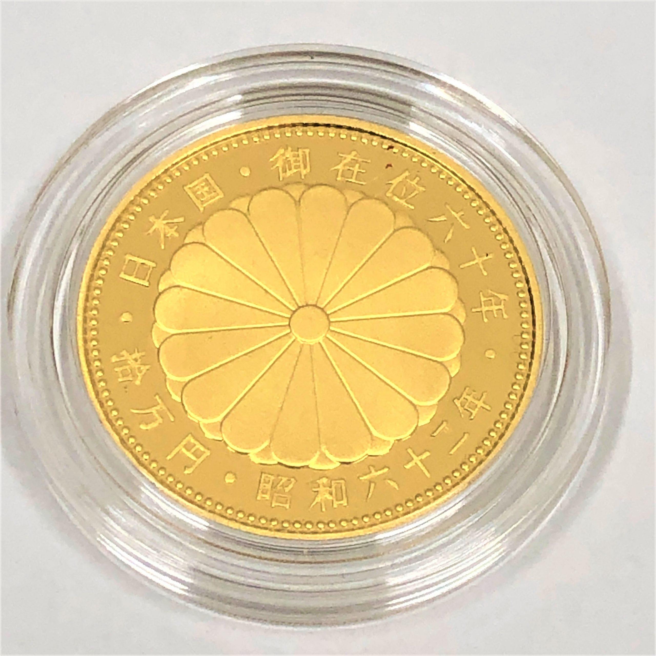 【記念硬貨】天皇陛下御在位六〇年記念10万円硬貨