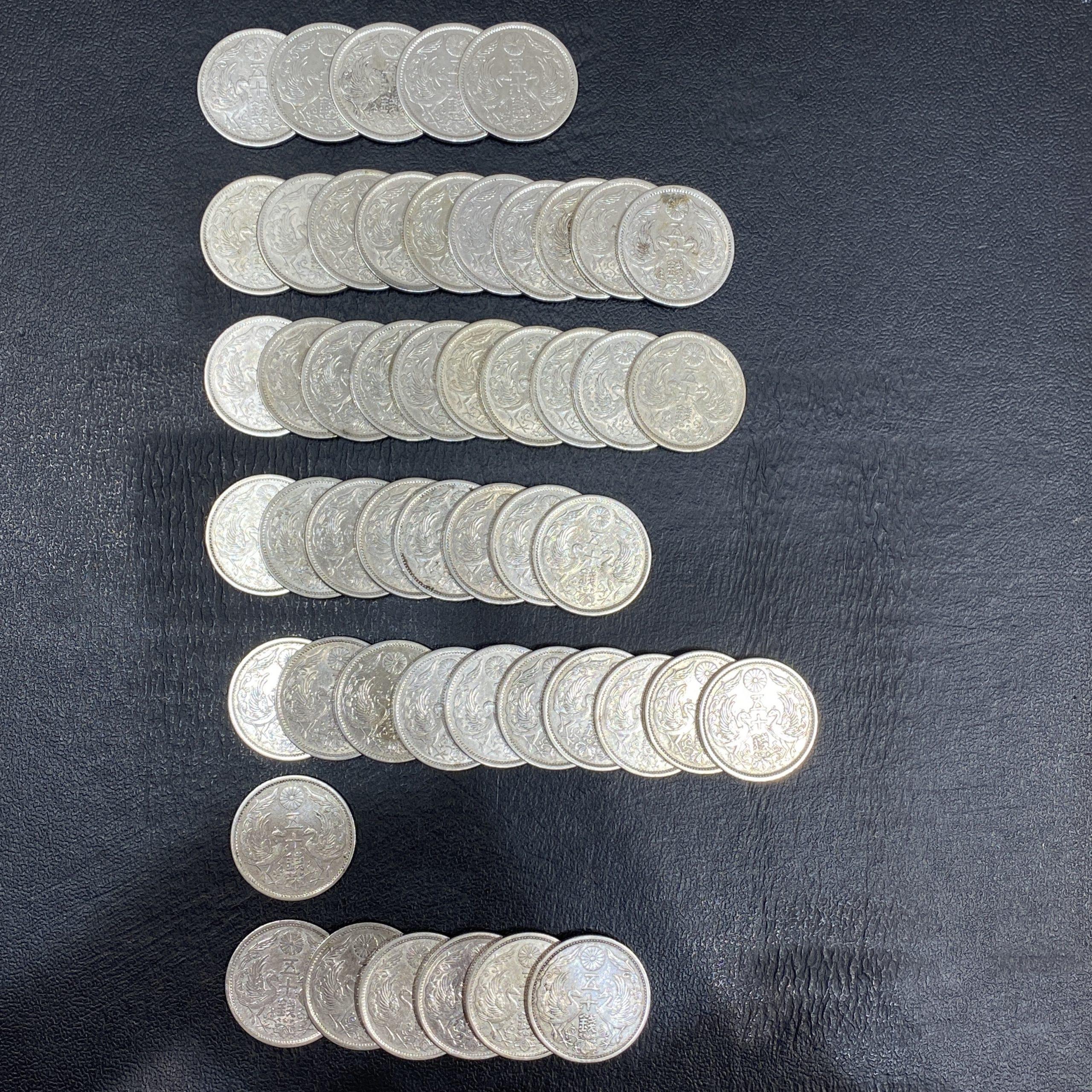 【日本古銭/日本銀貨】小型50銭銀貨
