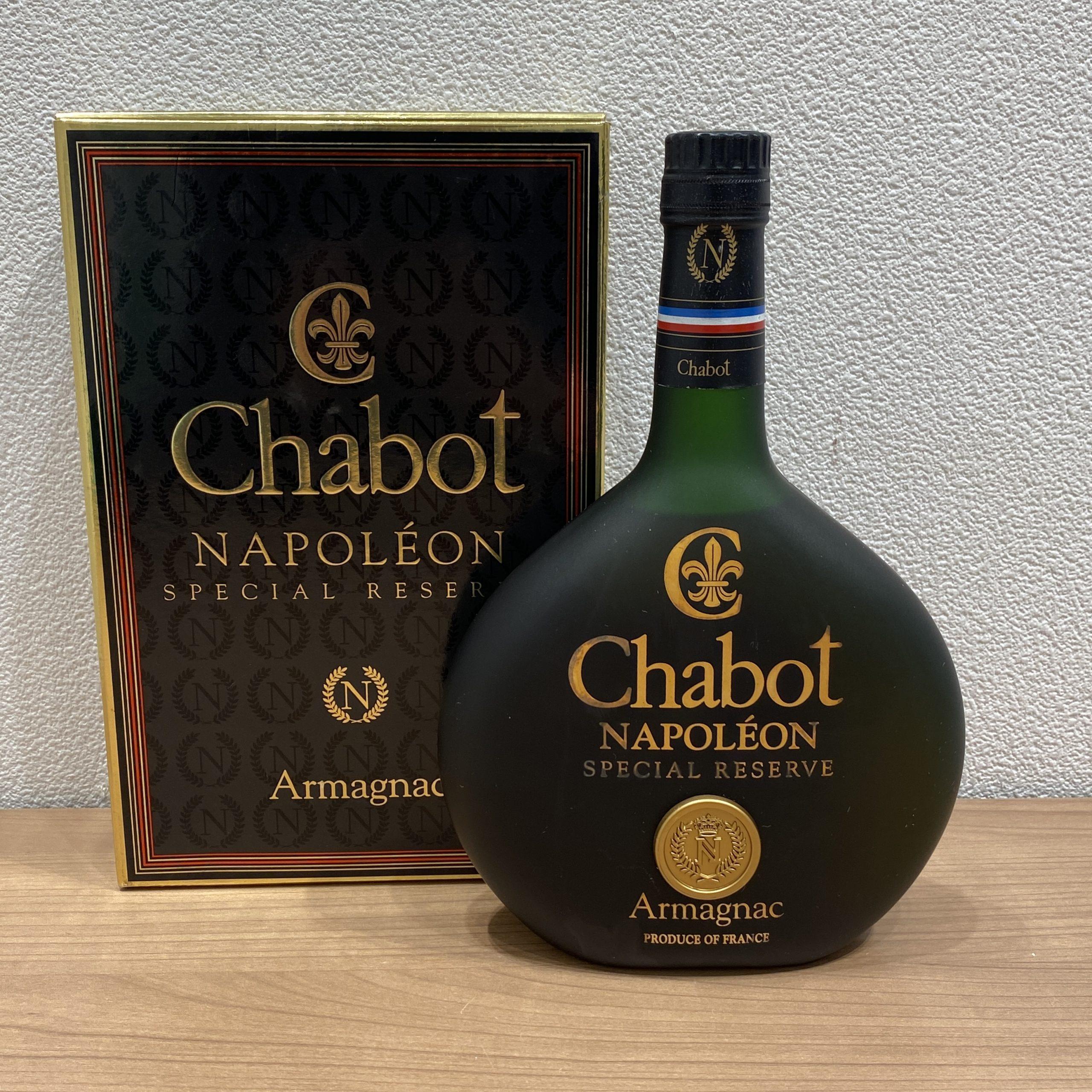 【Chabot/シャボー】NAPOLEON/ナポレオン ブランデー 700ml