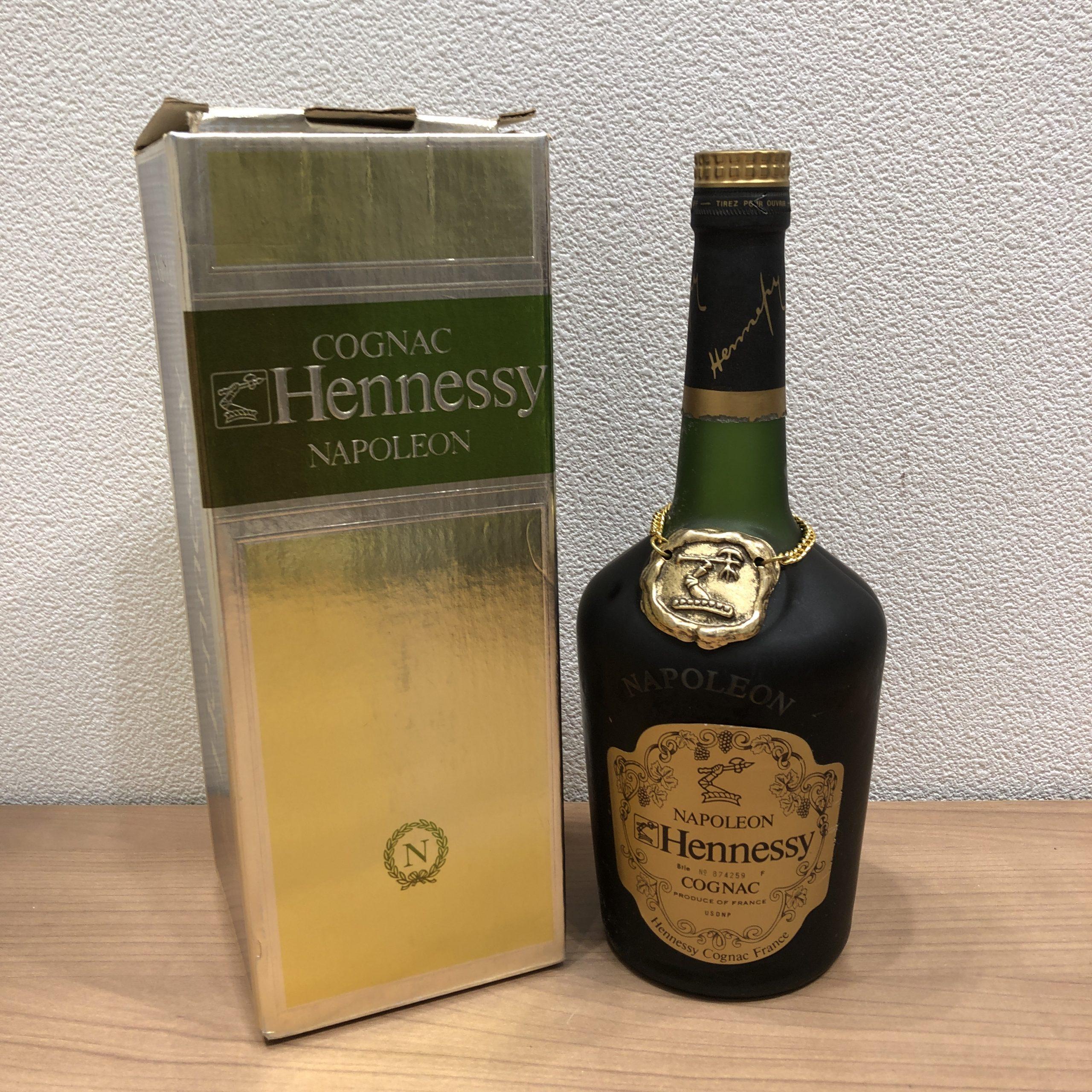 【Hennessy/ヘネシー】ブランデー ナポレオン