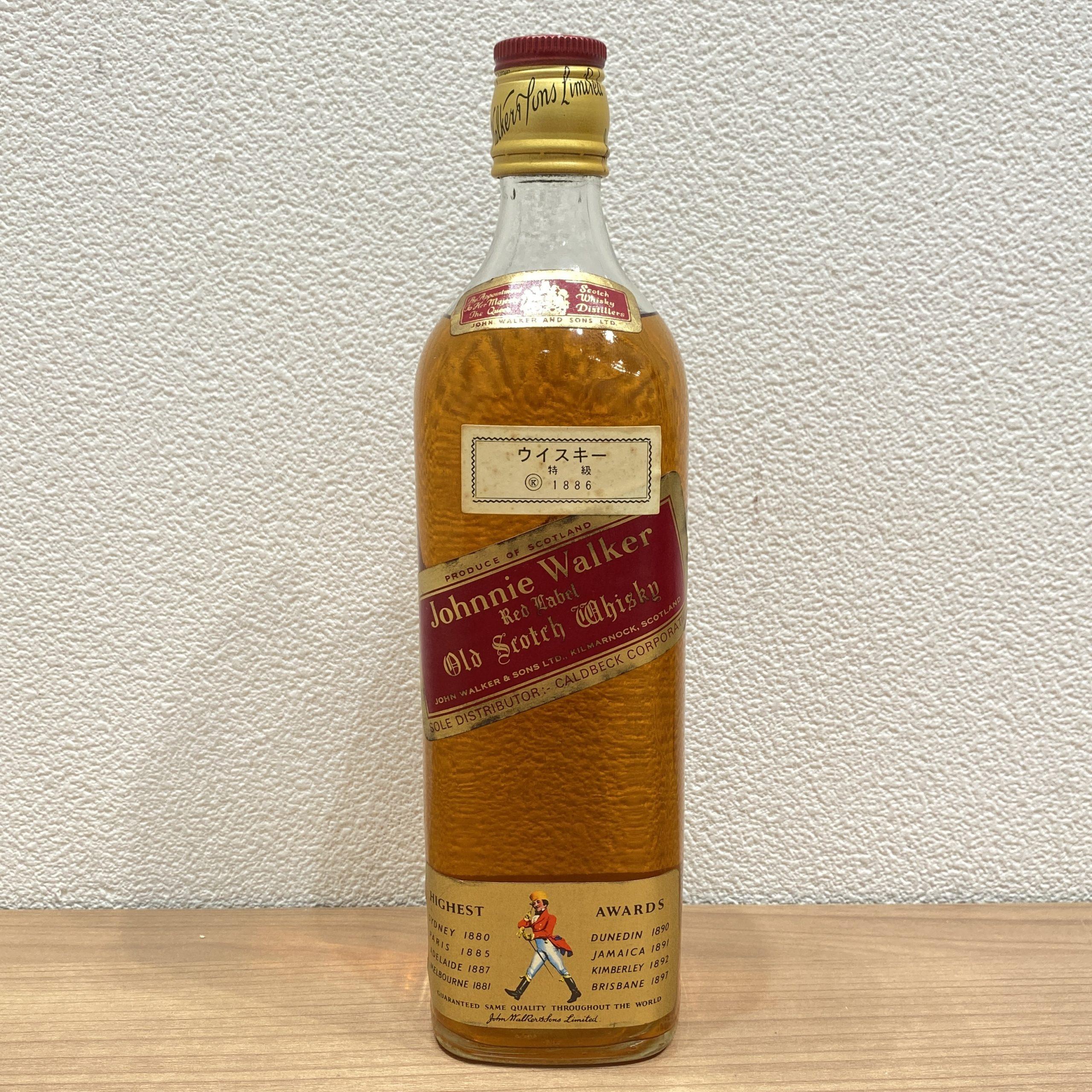 【Johnnie Walker/ジョニーウォーカー】RED LABEL/レッドラベル ウイスキー 750ml