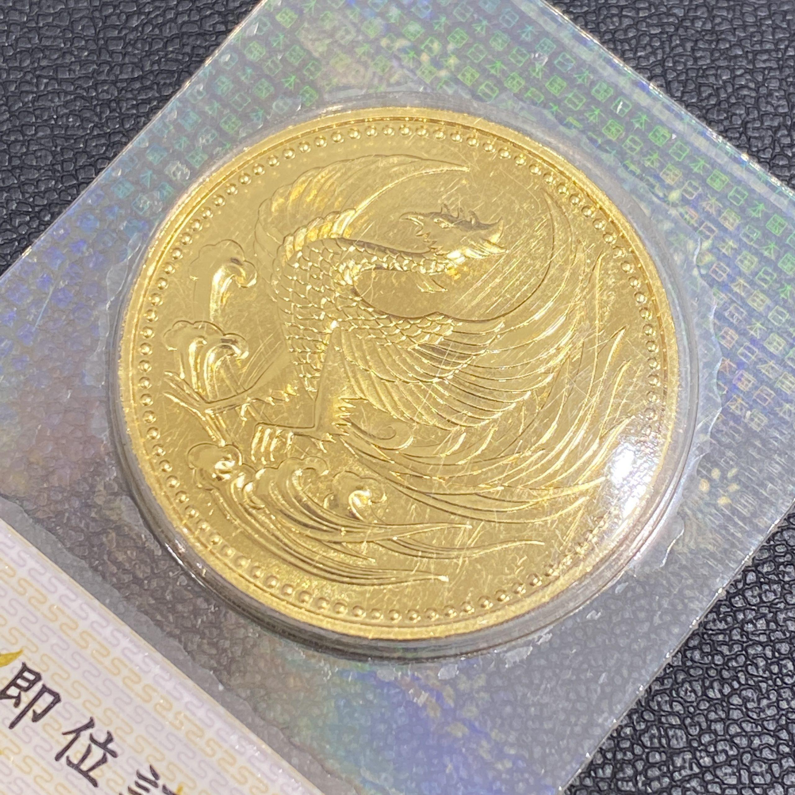 天皇御即位記念 10万円金貨