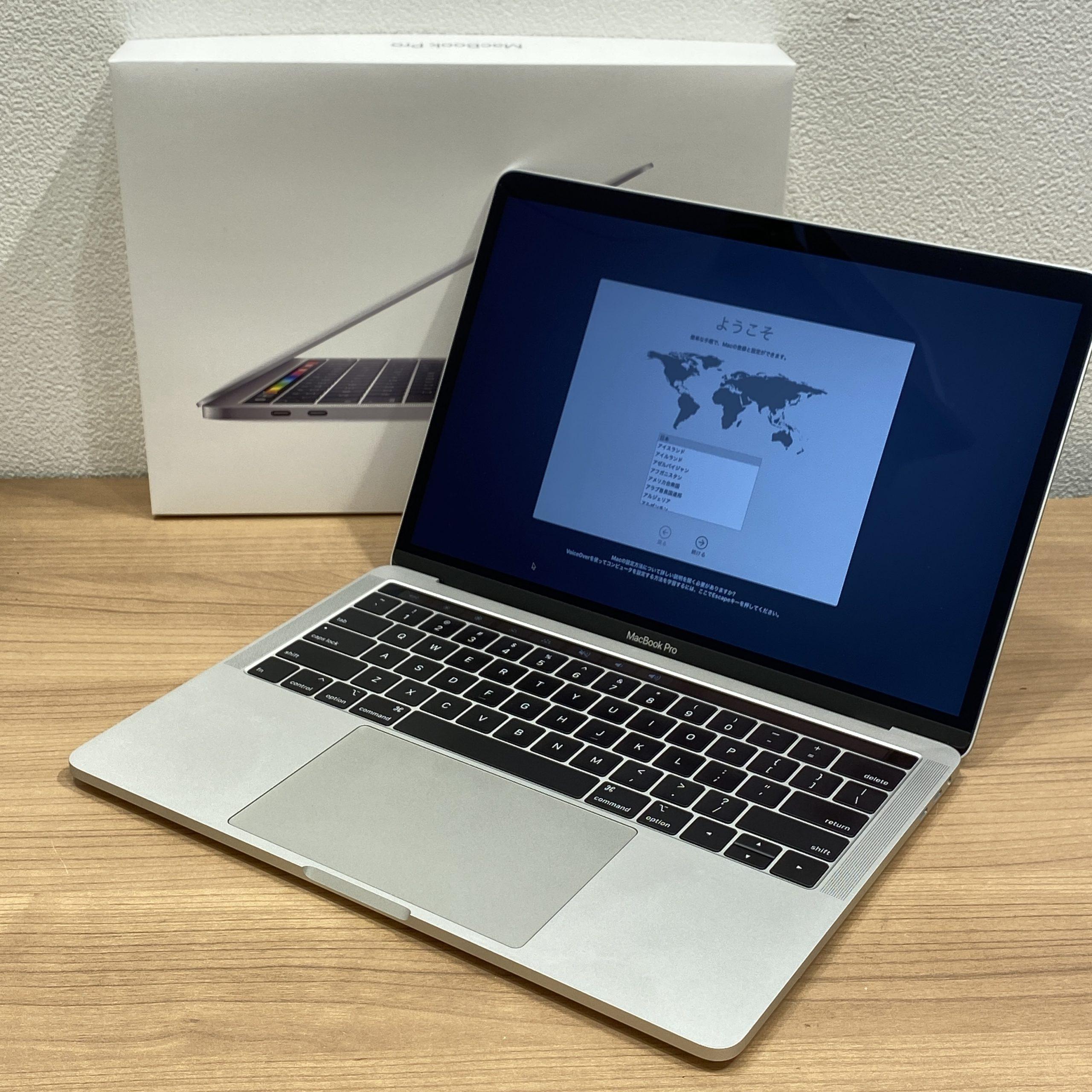 【Apple/アップル】MacBook Pro/マックブックプロ 13インチ A1989 16GB/256GB シルバー