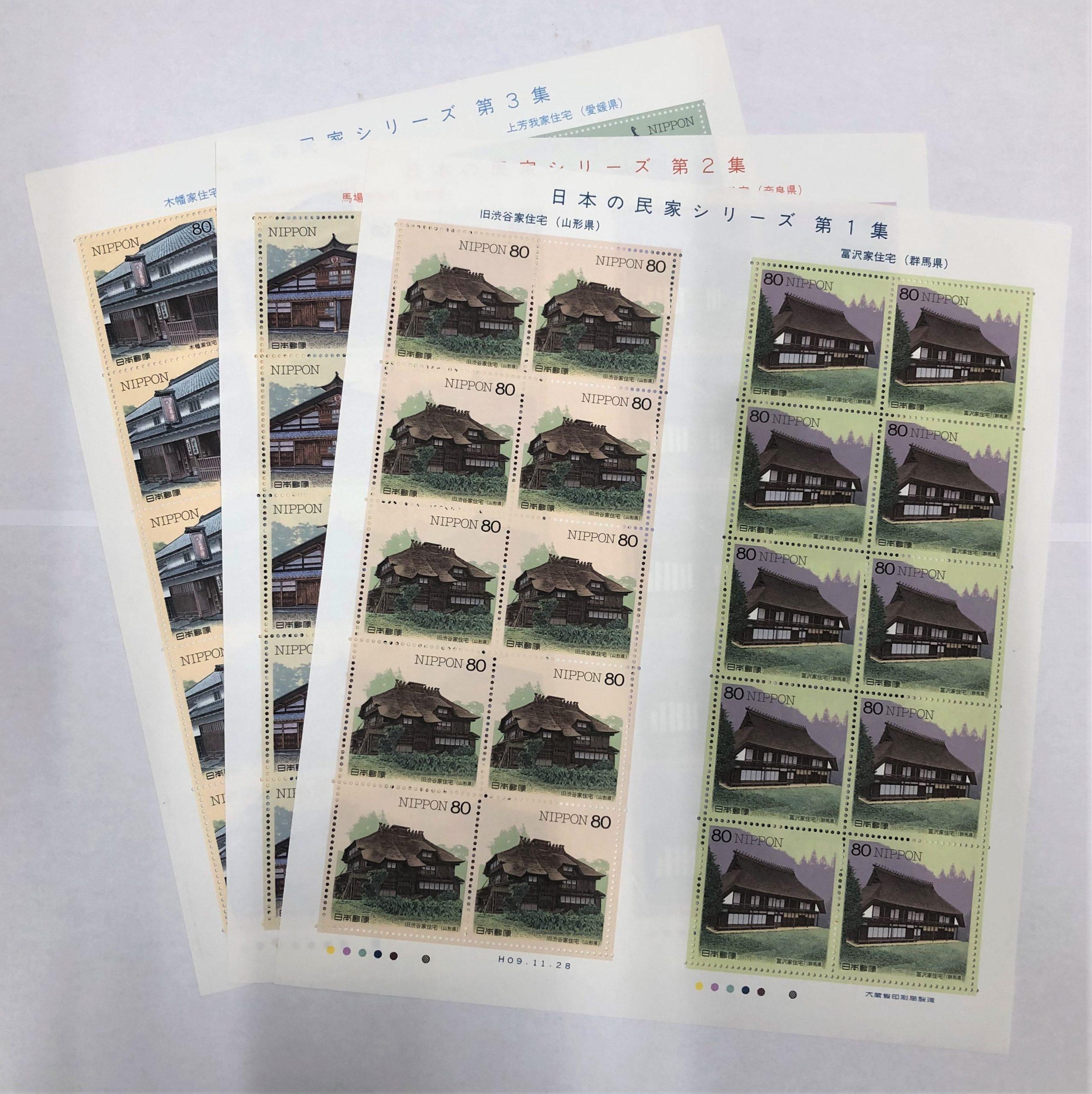 シート切手 80円×20