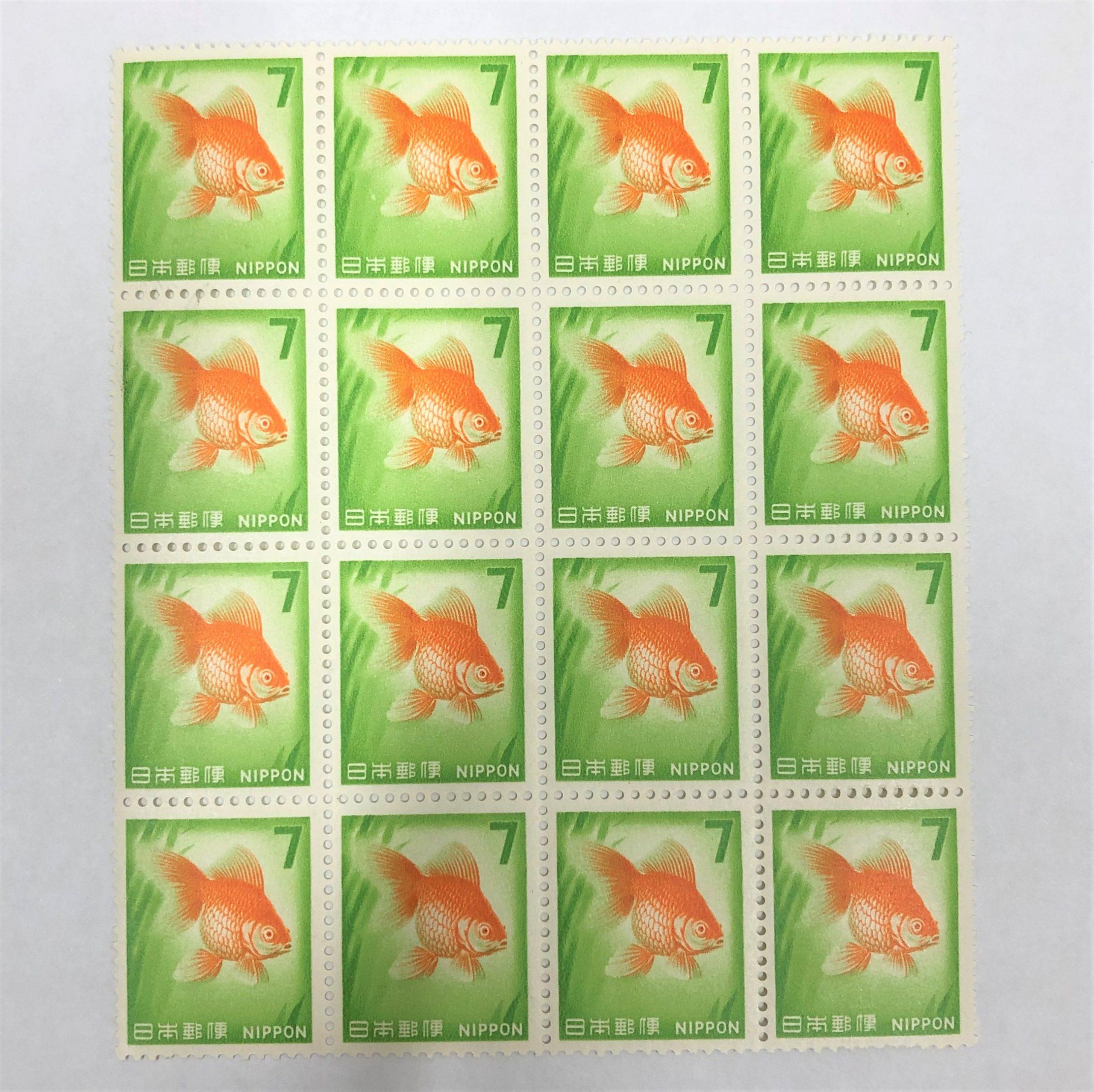 バラ切手 7円