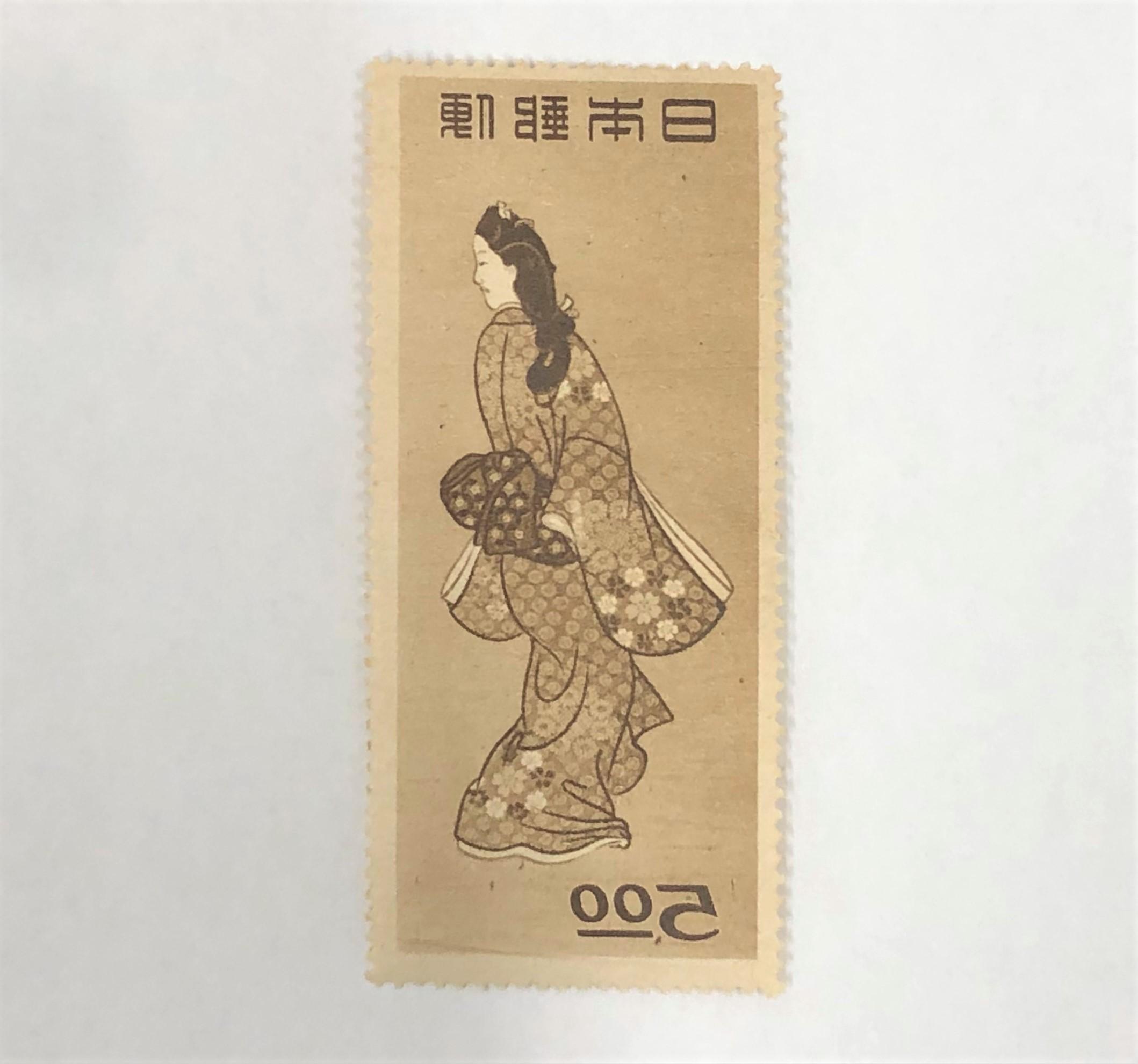 日本切手 見返り美人 5円