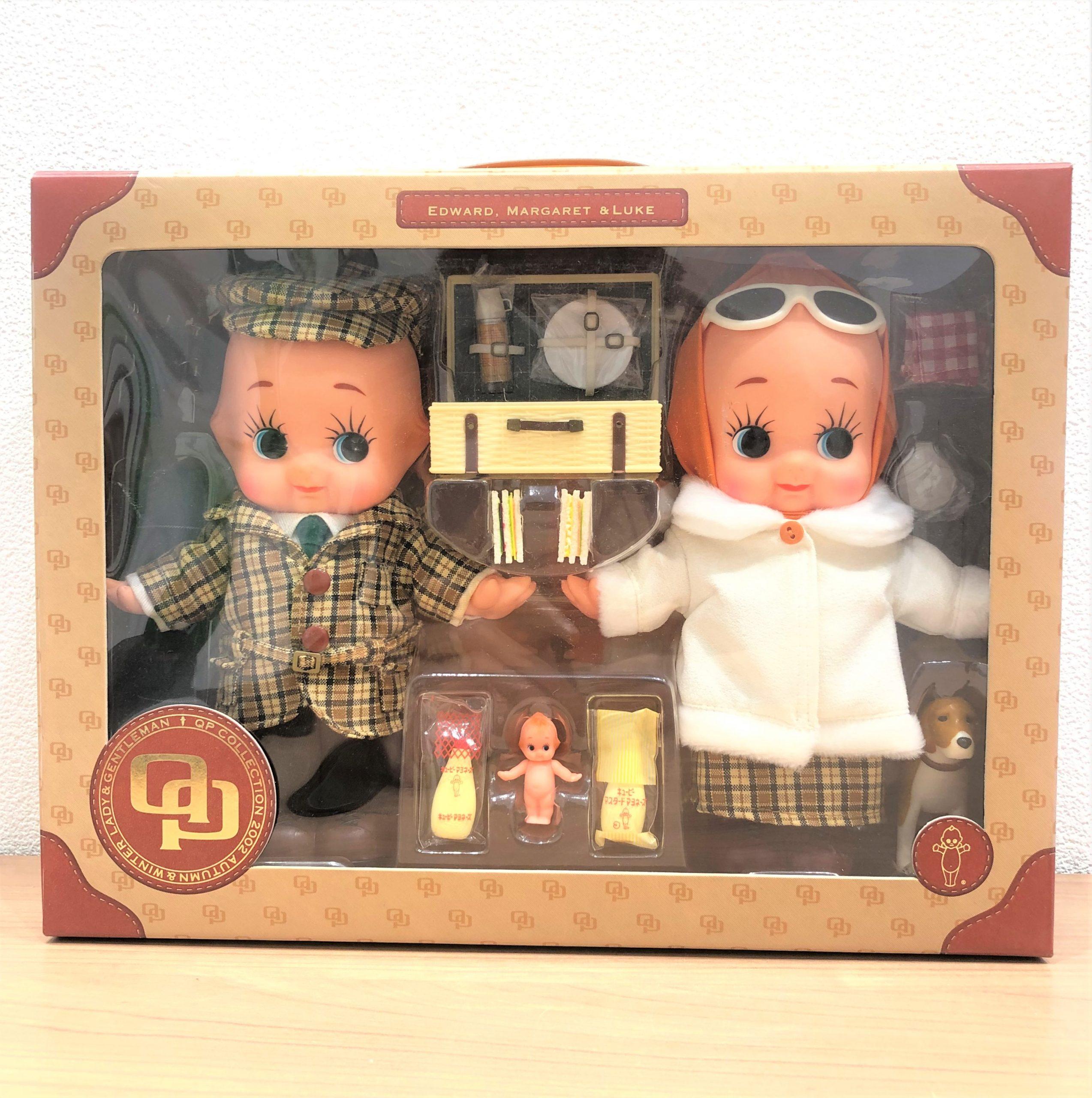 キューピーコレクション エドワード マーガレット&ルーク 人形