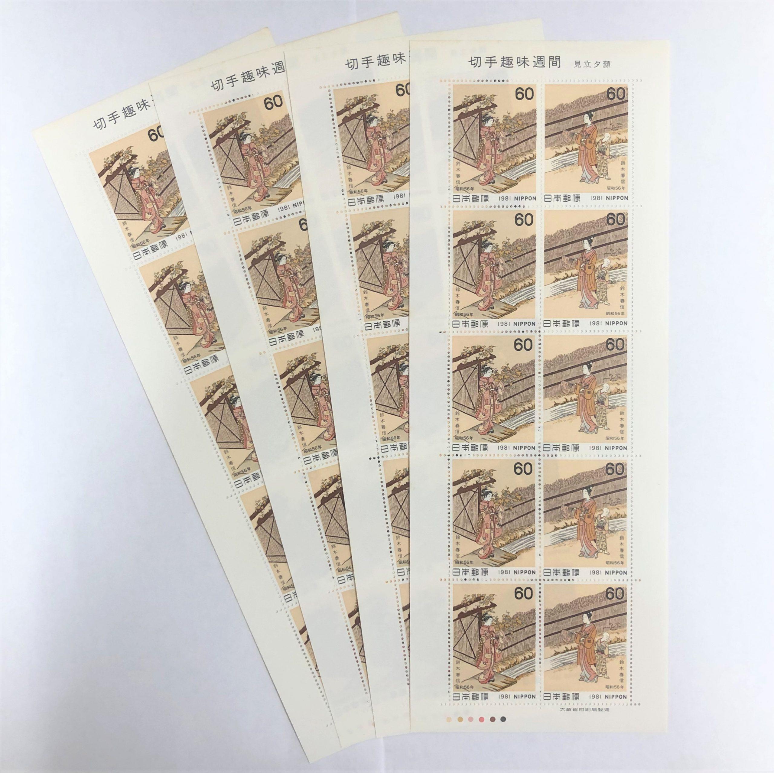 シート切手 60円×10面
