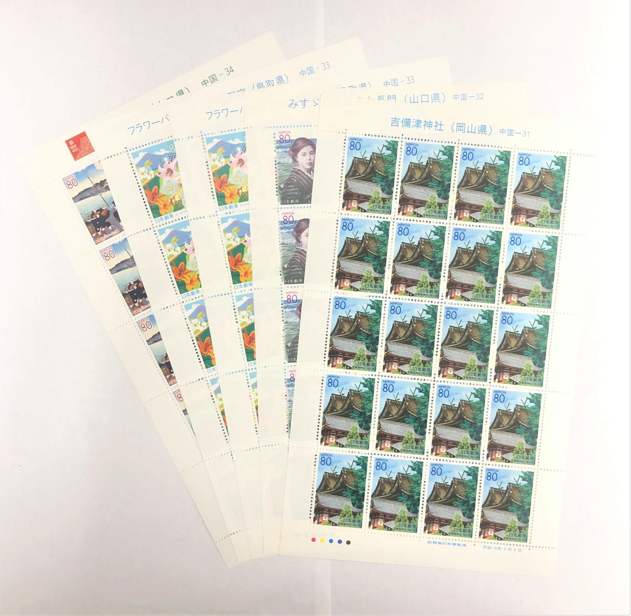 シート切手 80円×20面