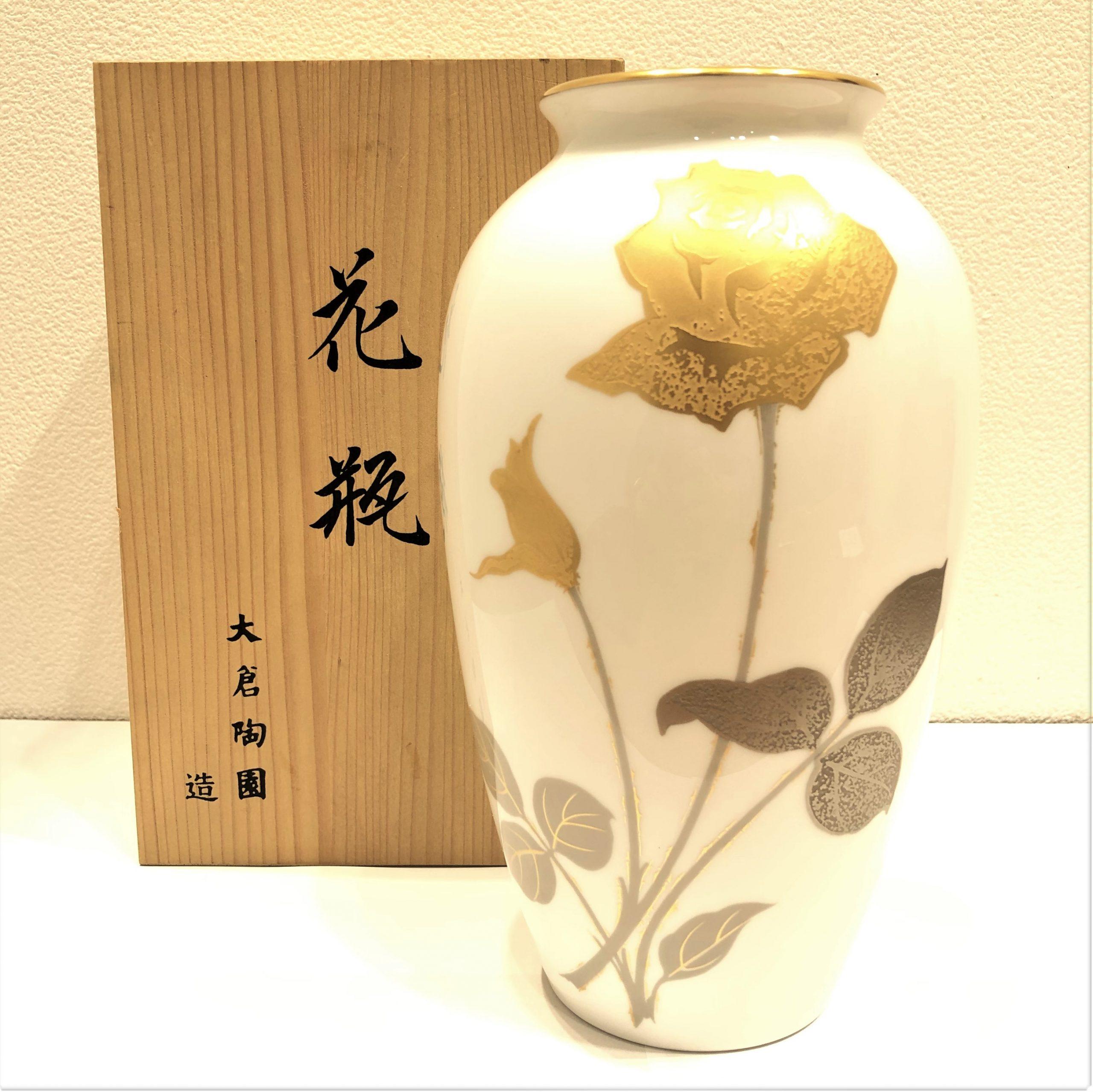 大倉陶園 花瓶 金彩薔薇