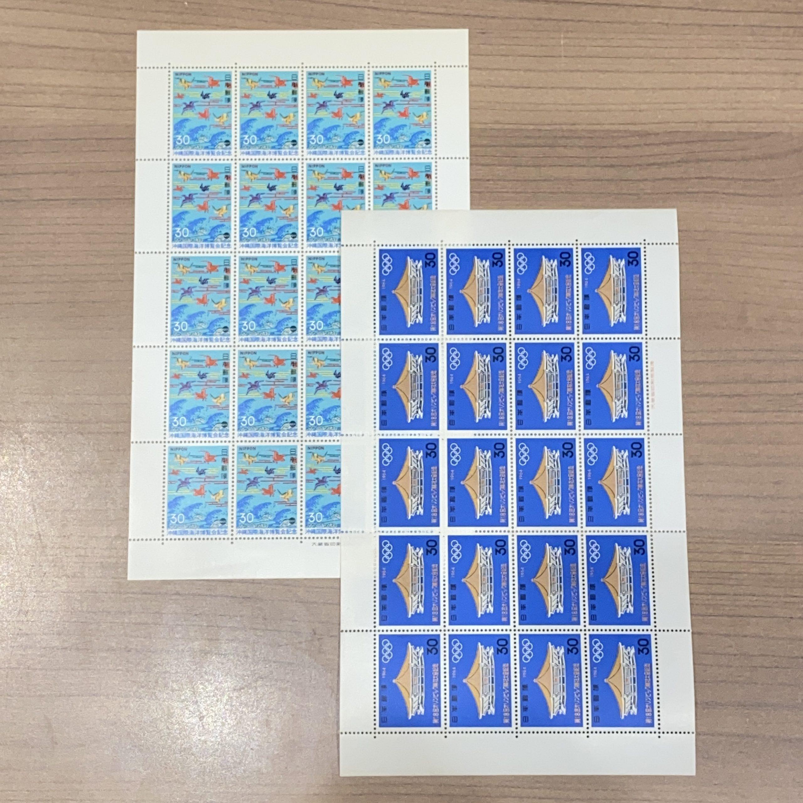 日本シート切手 30円×20面