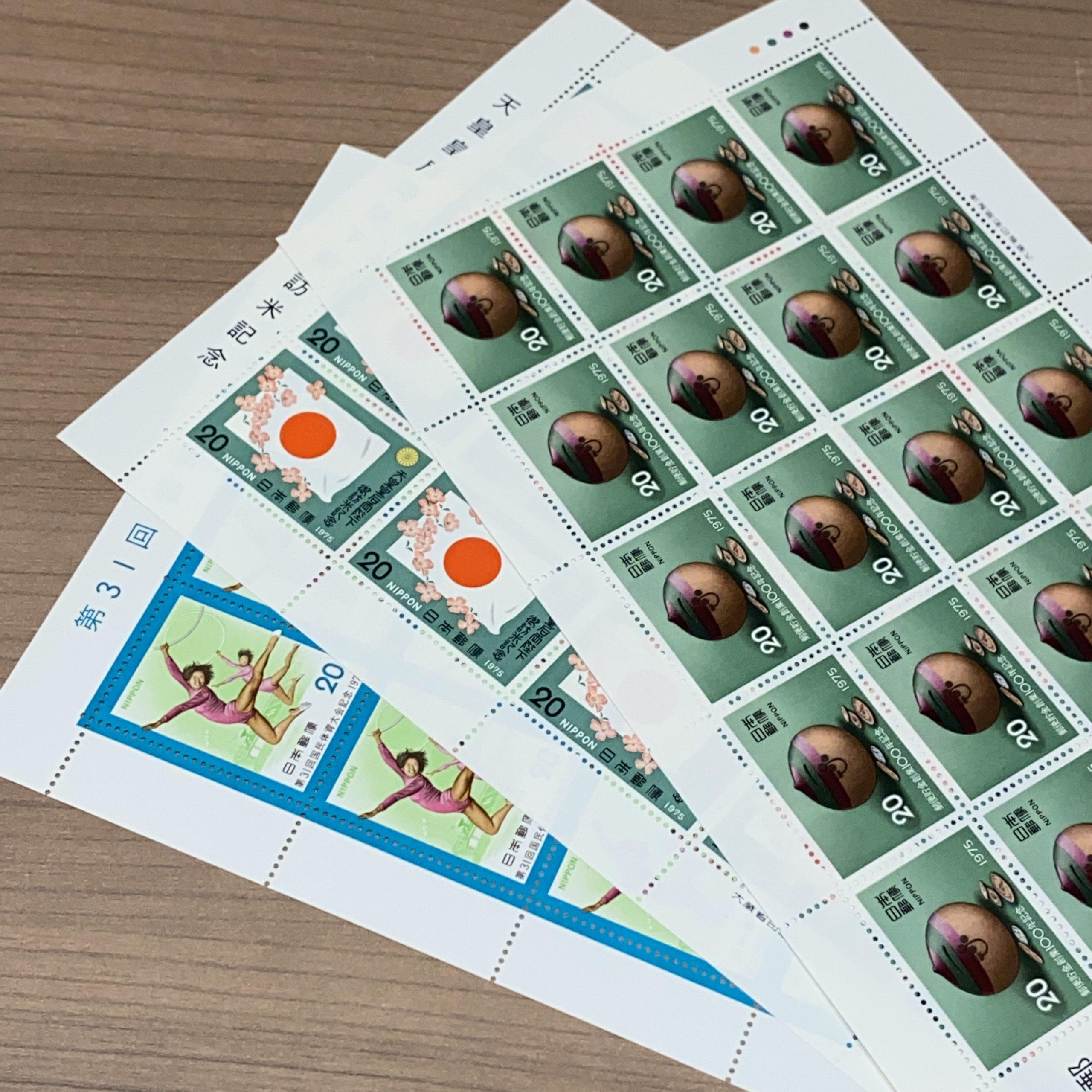 日本シート切手 20円×20面