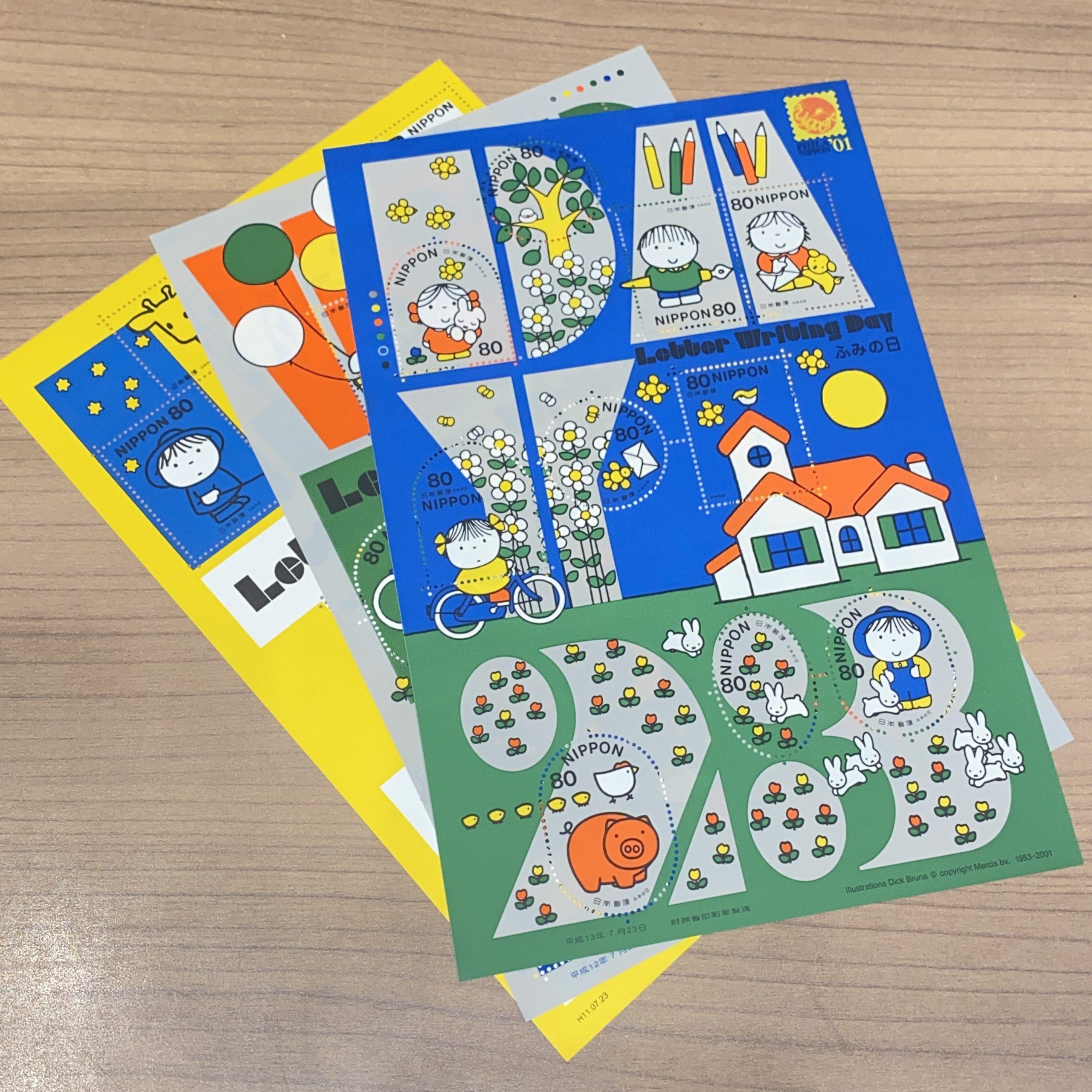 日本シート切手 80円×10面